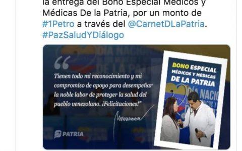 委内瑞拉政府:为应对新冠,为每位医生空投1枚石油币