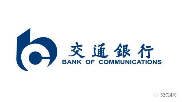 多家国有银行披露2019年年报:各大银行如何布局区块链?