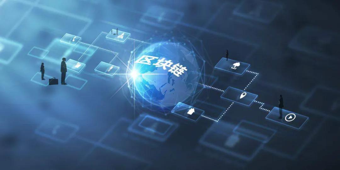 湖南公布区块链发展三年行动计划,2022年营业收入达到30亿元