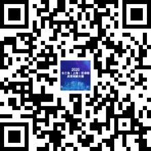 """020长三角(上海)区块链应用创新大赛火热进行中"""""""