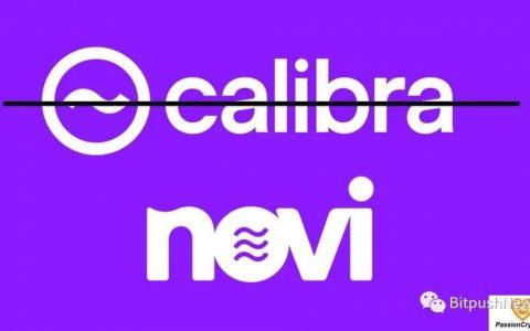 """划清界限,以退为进?从""""Calibra更名Novi""""看Facebook的如意算盘"""