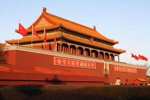 """北京市发布区块链发展三年行动计划,目标建成四个""""高地"""""""