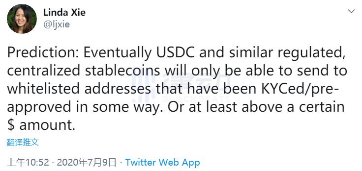 我们对自己的加密资产有自主权吗?USDC地址资产被冻结引发热议