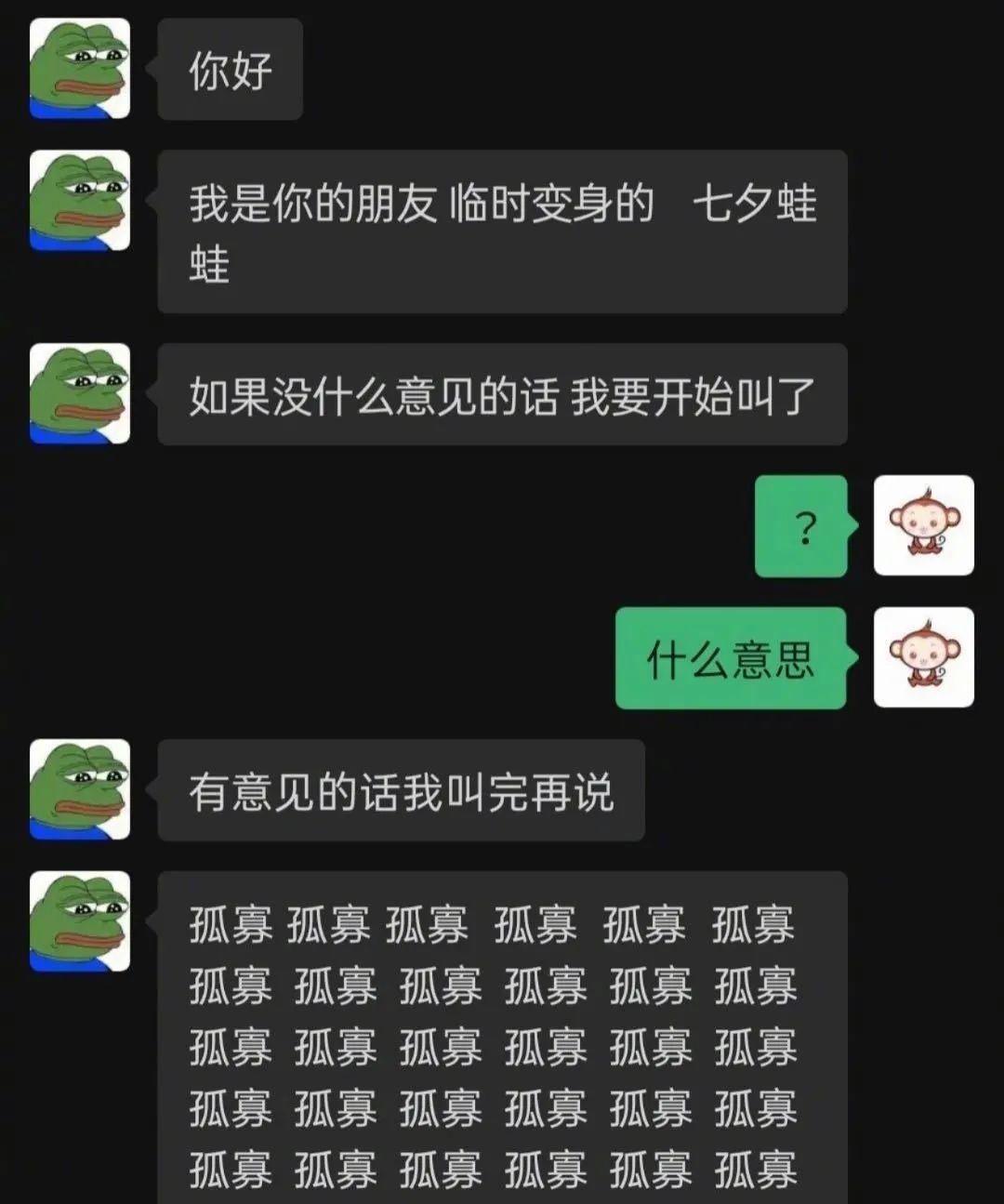 七夕恋爱指南:理性算计与不可篡改的爱