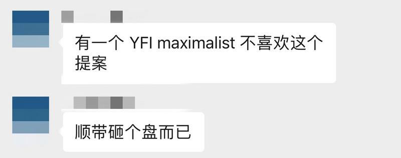 """YFI和YFII短时双双暴跌:一场投票引发的""""血案"""""""