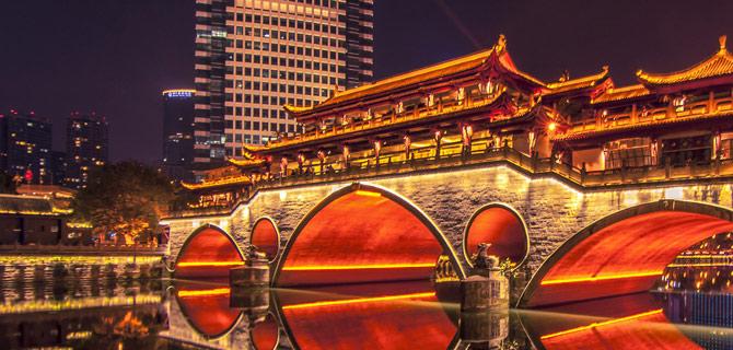四川省未来将建设20个以上区块连应用示范场景