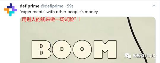 """小时归零的MEME仿盘FEW!NFT+Defi?国外大佬是如何割韭菜的?!"""""""