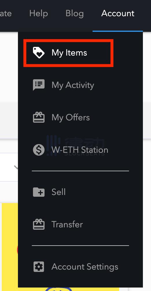 教程 | 如何使用OpenSea交易你的NFT