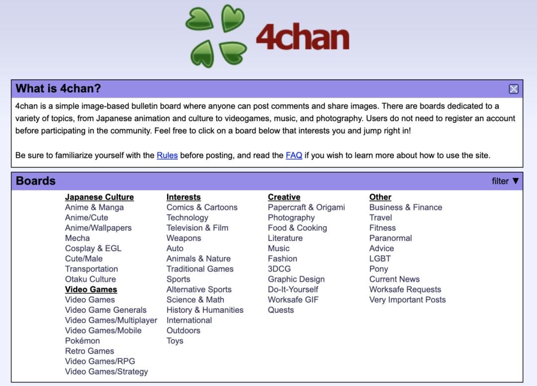 """7岁的4chan:表情包发源地、互联网黑洞,与币圈淘金场"""""""