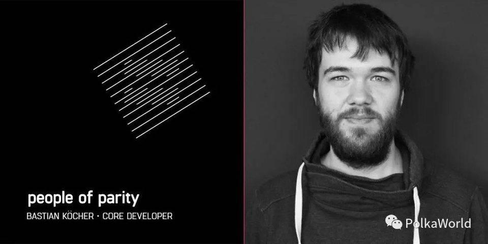 专访波卡核心开发者:平行链背后的开发故事