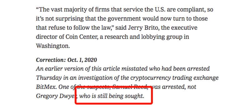 这可能是今年美国监管层对币圈最严厉的一次监管