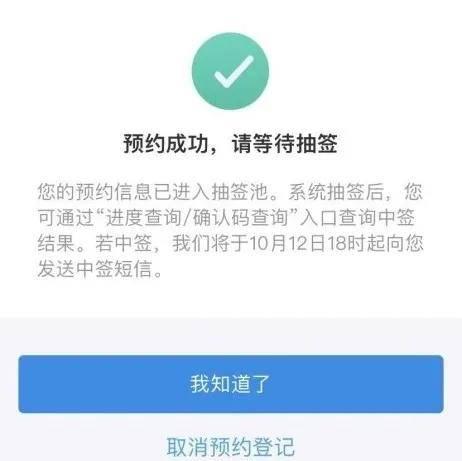 央行数字货币,它来了!深圳将发放1000万元数字货币!
