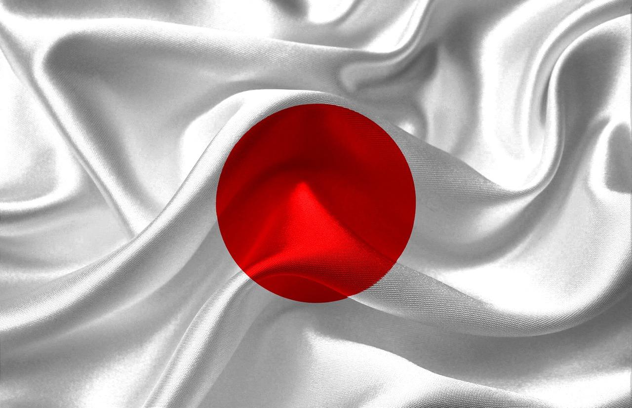 日本央行将于2021年开始央行数字货币概念验证