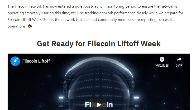 磨刀也误砍柴功,Filecoin的内忧与外患