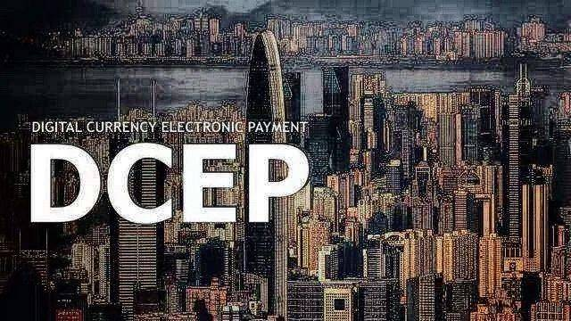 深圳空投DCEP——数字货币还会催生出什么金融革命?