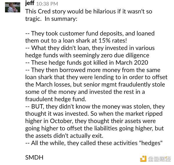 优优观察|加密借贷平台Cred破产故事及其对CeFi的警示