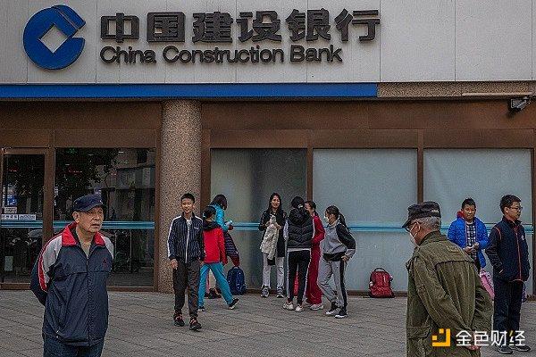 优优前哨丨中国建设银行拟在区块链上出售价值30亿美元数字存款证明