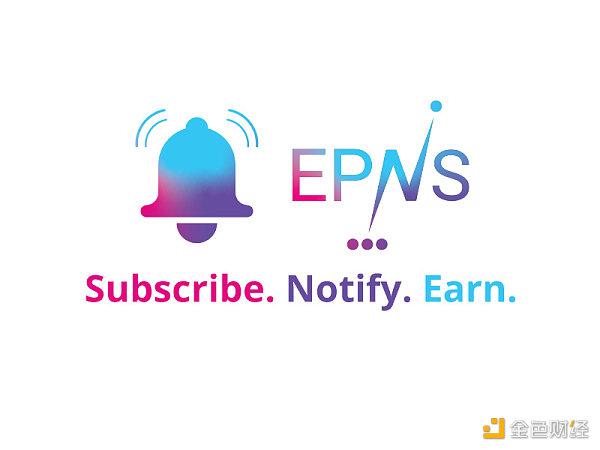优优硬核 | EPNS:以太坊生态系统中缺失的齿轮
