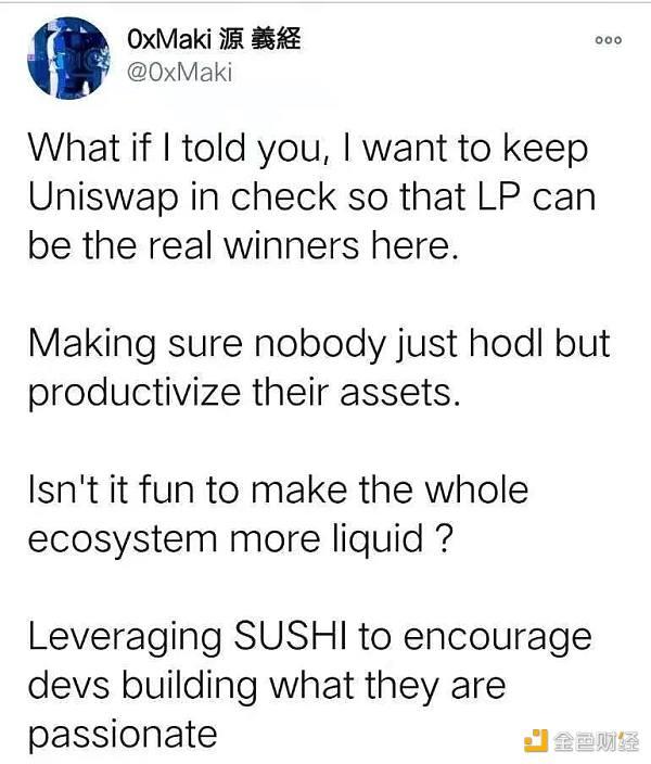 Uniswap或将长期停耕 谁是最大受益者?