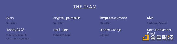 觅新 | DeFi保险项目COVER即将上线 Andre Cronje和SBF同时担任顾问