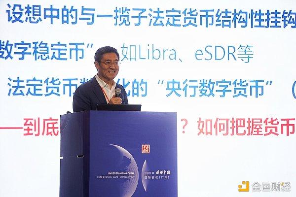 """央行原副行长王永利:""""央行数字货币""""推出后 蚂蚁等机构作用将大减"""