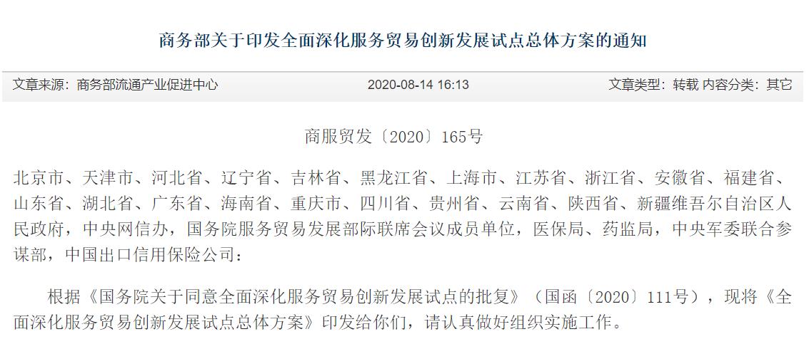 央行报告再次释放审慎信号:数字人民币体系尚无正式推出的时间表