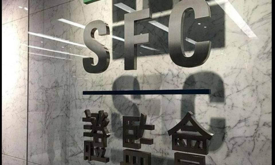 香港拟强制发牌规管虚拟资产交易服务平台,一文速览关键要点