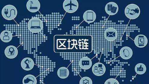 湖南印发区块链发展规划政策,构建监管沙盒加强数字货币监测