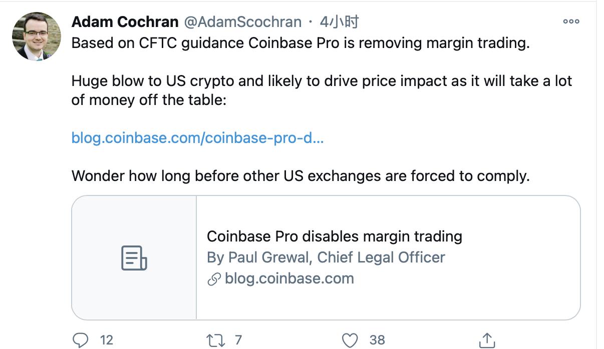 Coinbase宣布受监管影响而停止保证金交易,分析称市场将降温