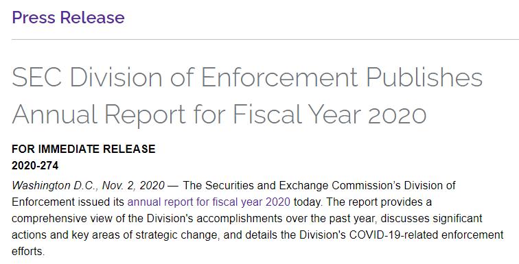 """收缴46.8亿美元的非法所得和罚金!SEC发布2020财年""""执法成绩单"""""""