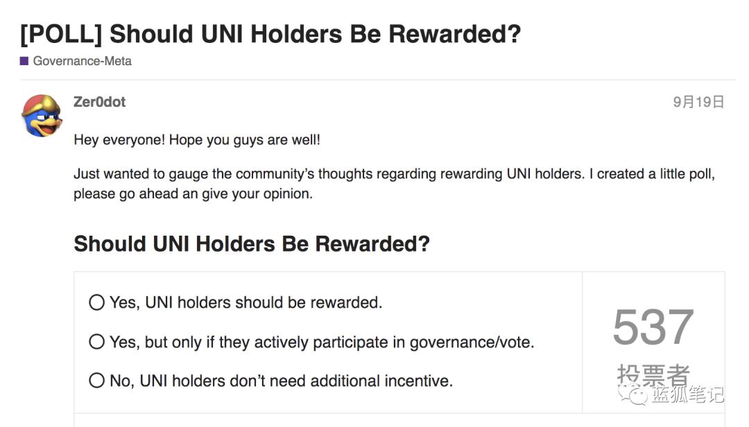 UNI的可能性:为什么价格表现不尽人意?
