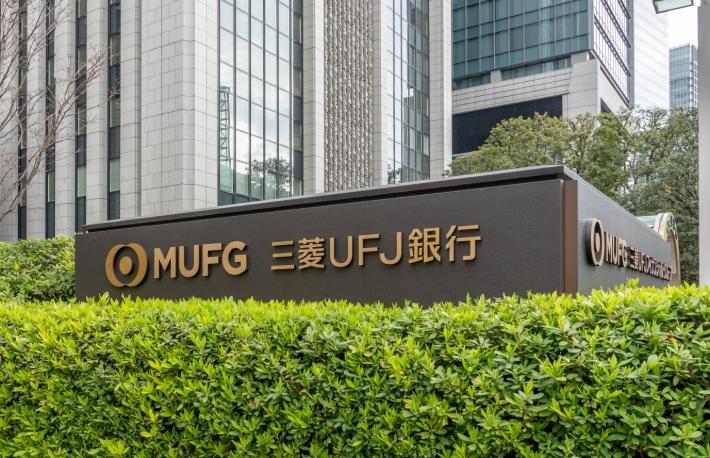 日本银行业巨头MUFG计划在2021年启动区块链支付网络
