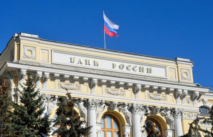 俄罗斯银行表示银行业对数字卢布的提议感到担忧