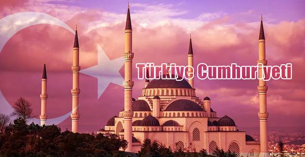 土耳其宣布计划在2021年进行CBDC测试