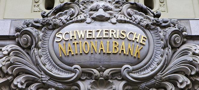瑞士国家银行和国际清算银行完成数字货币概念验证