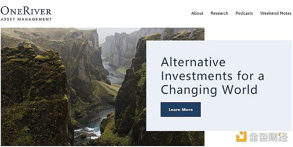 优优观察丨要花10亿美元投资比特币的One River是谁?