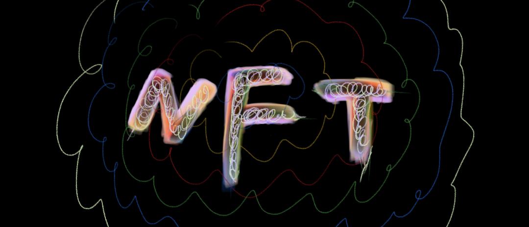 科普 | NFT6大领域全景图