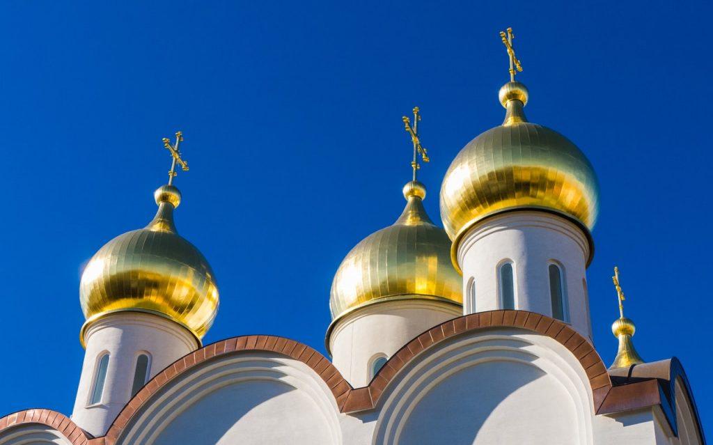 俄罗斯公职人员需要报告其加密货币的持有情况