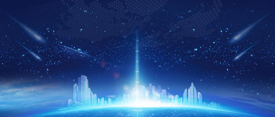 企业区块链将在2021年被更广泛采用