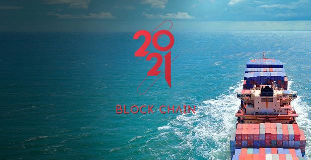 再见2020:区块链为2021做了哪些技术准备?