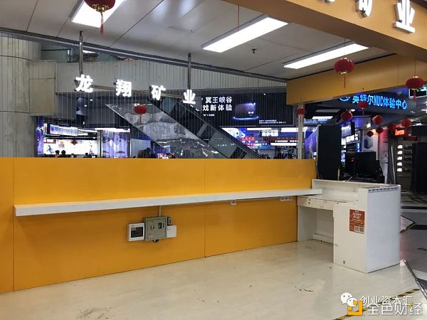 """BTC创新高实探华强北矿机市场 竟然""""人去铺空""""?"""