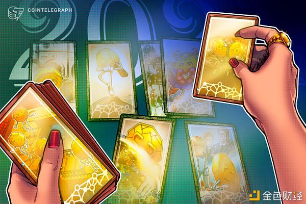 """021年加密货币和区块链的前景如何?20名专家如是说"""""""