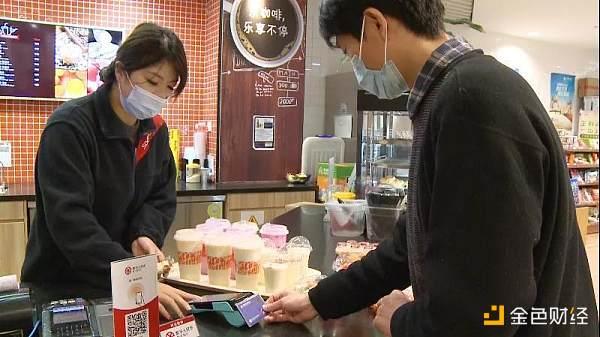 人民日报:数字人民币在上海试点 首次实现脱离手机的硬钱包支付模式