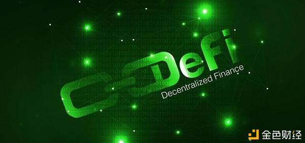 DeFi、灰度、DECP 2020币圈大盘点(下)