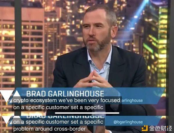 SEC 重拳出击 Brad Garlinghouse 能否成为拯救 Ripple 的关键先生?