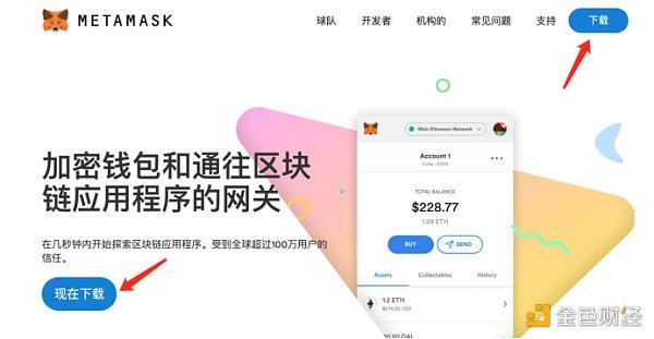 优优说明书 | HTC.cash:火币生态链首个锚定HT的算法稳定币玩法
