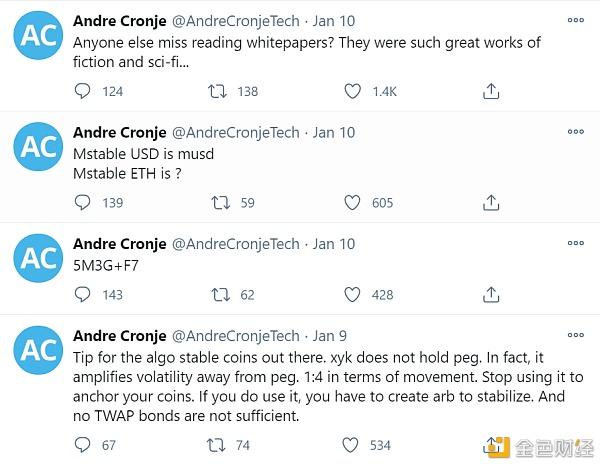 猜测:YFI创始人AC可能会做部分质押型稳定币