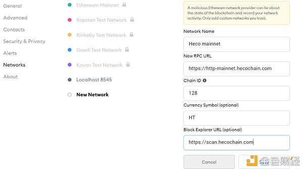 DeFi+NFT开年大戏:CROSS正式上线Heco面向全球公测