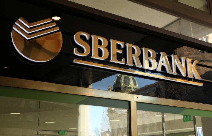 俄罗斯最大零售银行Sber,申请推出稳定币