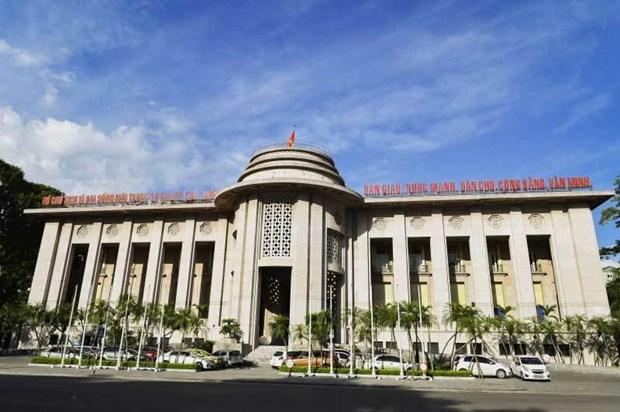 越南银行在区块链上发行第一份信用证